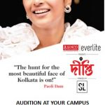 Event by Ei Samay