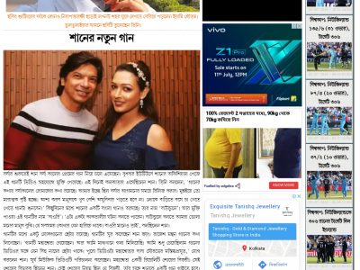 Screenshot-20190704-071836-Chrome